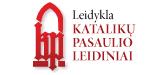 P11. Kataliku Leidiniai