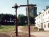 1995 m. Pastatytas antrasis kryžius
